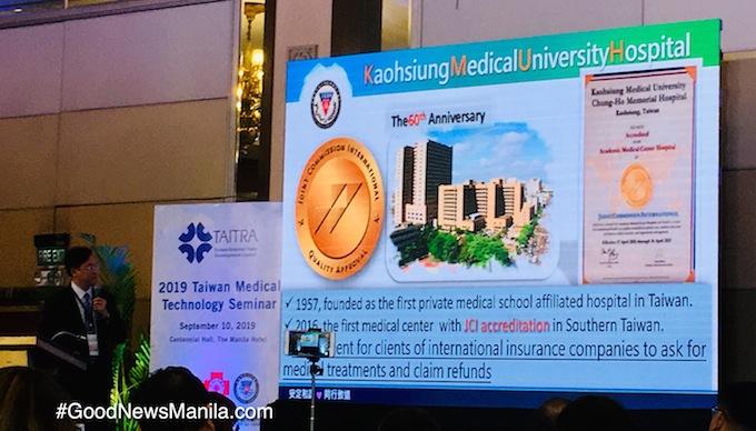 Kaohsiung Medical University Hospital