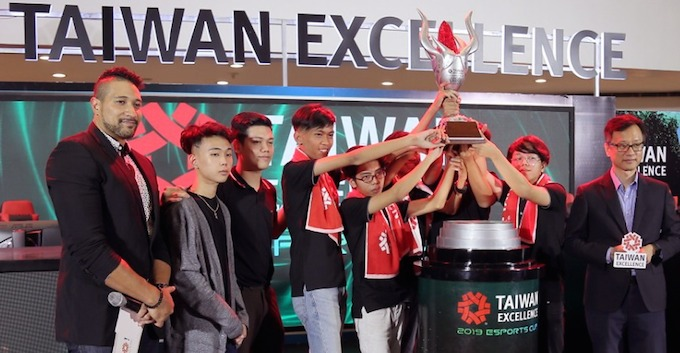 Taiwan Excellence eSports Cup Winners