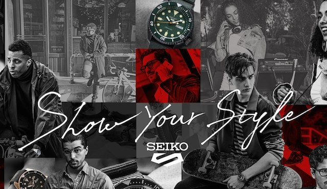 Seiko Philippines To Unveil 27 New Looks at SMX Aura