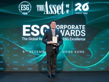 The Asset ESG Awards