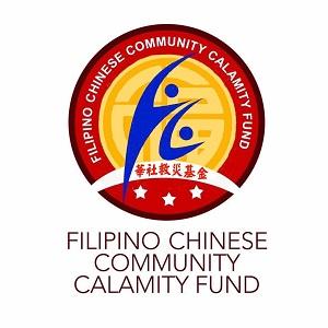Filipino Chinese Community Calamity Fund