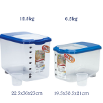 Chef's Classics Klip To Keep Airtight Rice Storage Container