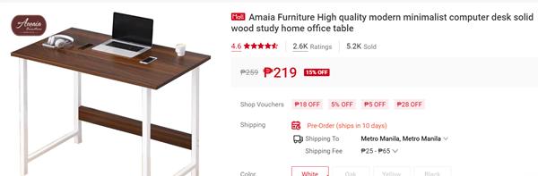 Amaia Furniture