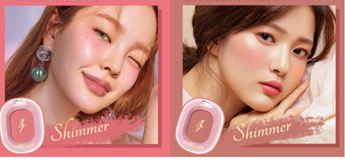 Makeup Essentials from SACE LADY and PINKFLASH on Shopee!
